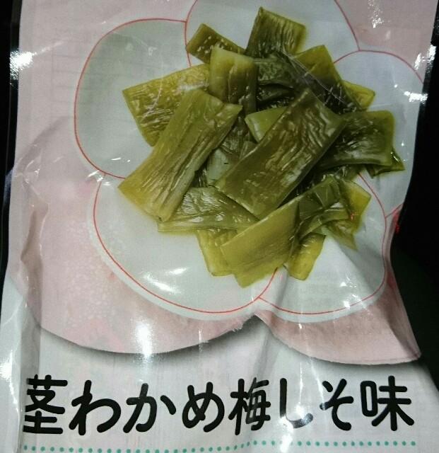 f:id:kiha-gojusan-hyakusan:20200326232401j:image