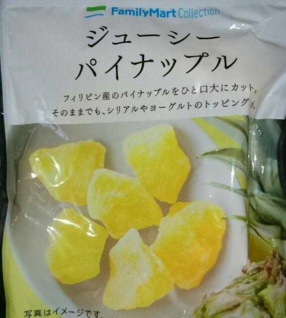 f:id:kiha-gojusan-hyakusan:20200326232449j:image