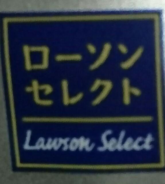 f:id:kiha-gojusan-hyakusan:20200326232502j:image