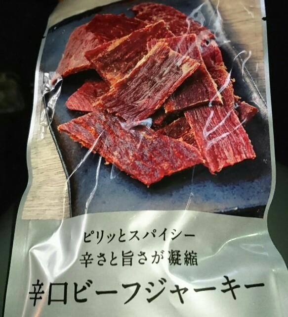 f:id:kiha-gojusan-hyakusan:20200326232523j:image