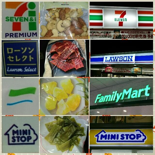 f:id:kiha-gojusan-hyakusan:20200326232603j:image