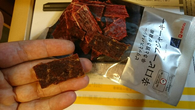 f:id:kiha-gojusan-hyakusan:20200327234215j:image