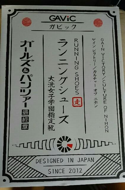 f:id:kiha-gojusan-hyakusan:20200328004641j:image