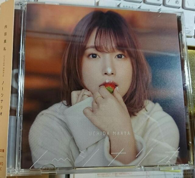 f:id:kiha-gojusan-hyakusan:20200328004707j:image
