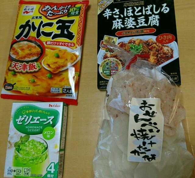 f:id:kiha-gojusan-hyakusan:20200328194259j:image