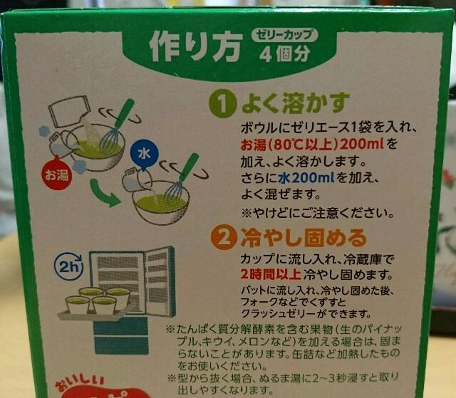 f:id:kiha-gojusan-hyakusan:20200328194411j:image