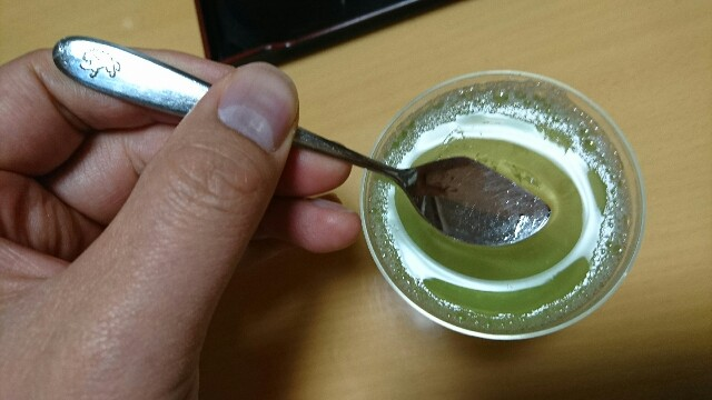 f:id:kiha-gojusan-hyakusan:20200328194704j:image