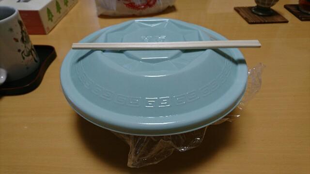 f:id:kiha-gojusan-hyakusan:20200328194828j:image