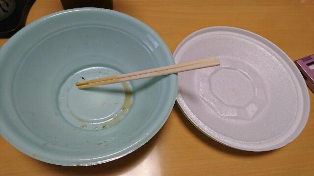 f:id:kiha-gojusan-hyakusan:20200328195031j:image
