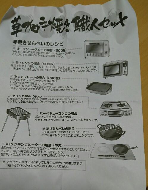 f:id:kiha-gojusan-hyakusan:20200329202534j:image