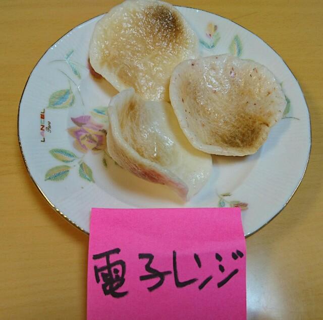 f:id:kiha-gojusan-hyakusan:20200329211831j:image