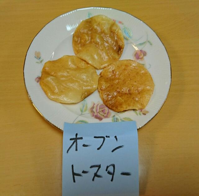 f:id:kiha-gojusan-hyakusan:20200329211848j:image