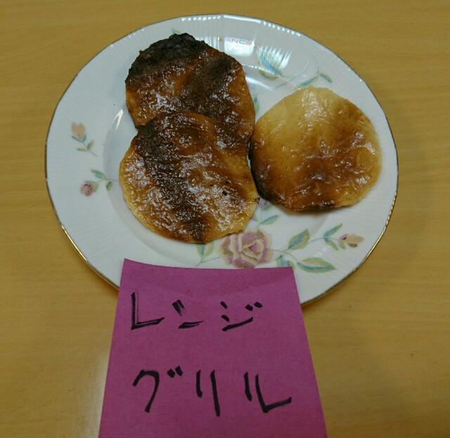 f:id:kiha-gojusan-hyakusan:20200329212138j:image