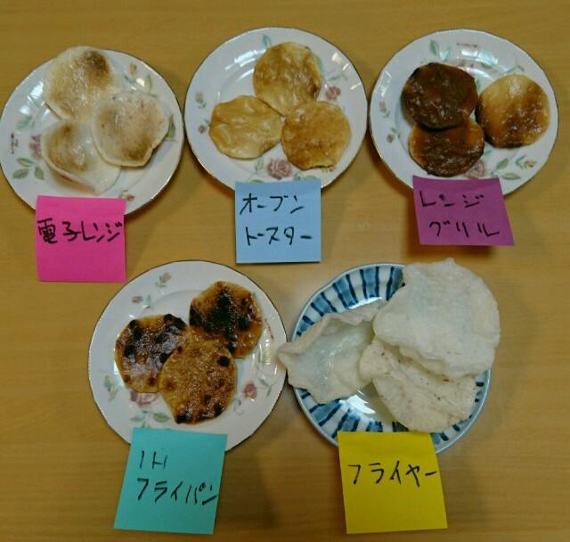 f:id:kiha-gojusan-hyakusan:20200329213819j:image