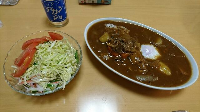 f:id:kiha-gojusan-hyakusan:20200330231419j:image