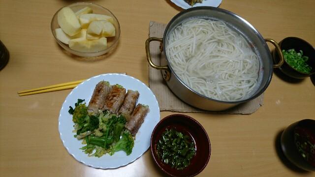 f:id:kiha-gojusan-hyakusan:20200331221259j:image