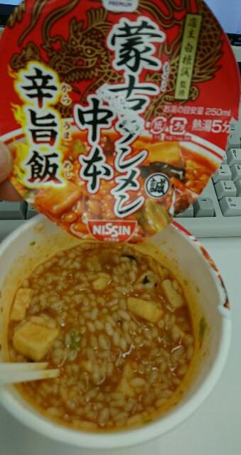 f:id:kiha-gojusan-hyakusan:20200331221433j:image