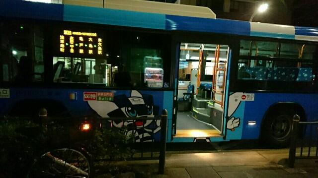 f:id:kiha-gojusan-hyakusan:20200402192518j:image