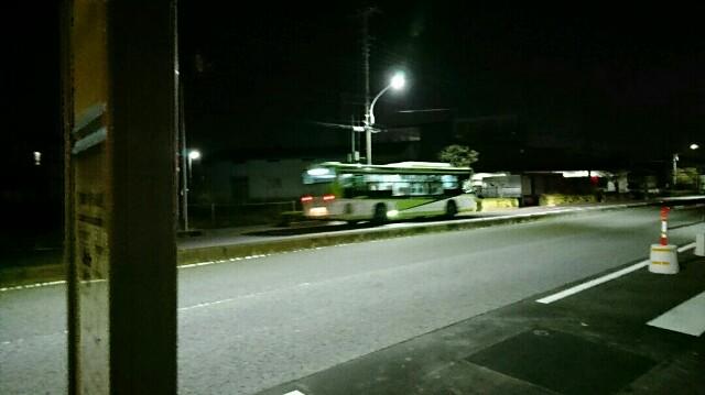 f:id:kiha-gojusan-hyakusan:20200402235257j:image