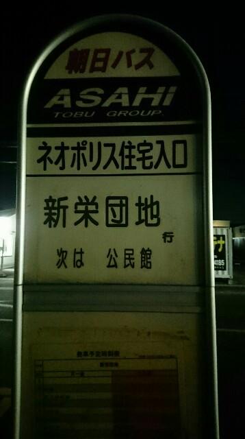 f:id:kiha-gojusan-hyakusan:20200402235426j:image