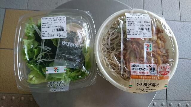 f:id:kiha-gojusan-hyakusan:20200403122730j:image