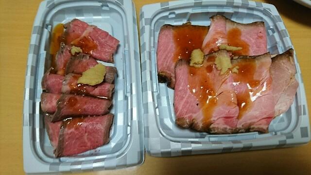 f:id:kiha-gojusan-hyakusan:20200403224225j:image