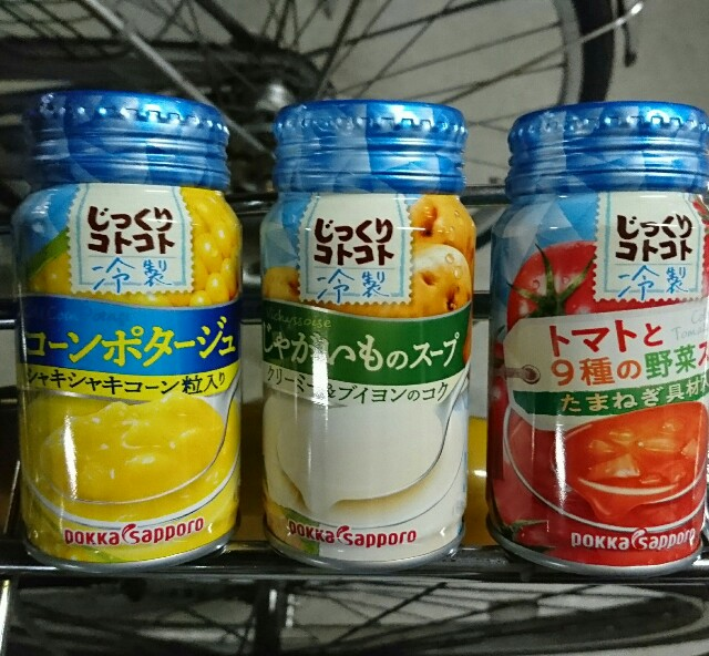 f:id:kiha-gojusan-hyakusan:20200403224353j:image