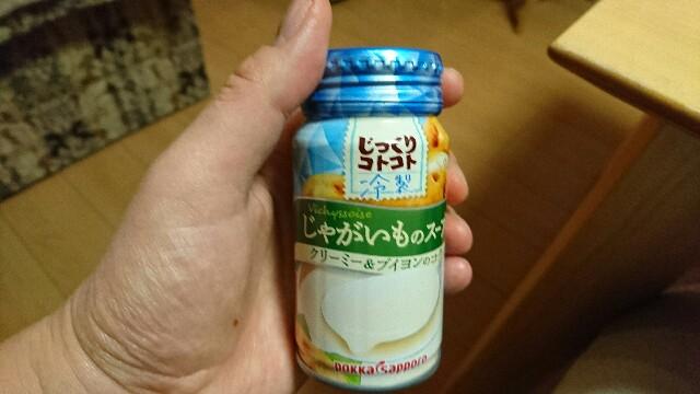 f:id:kiha-gojusan-hyakusan:20200403224410j:image