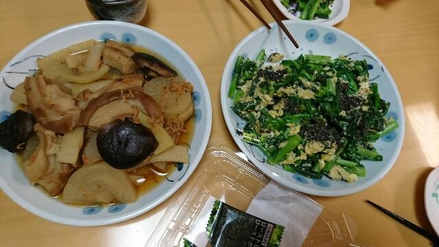 f:id:kiha-gojusan-hyakusan:20200403225002j:image