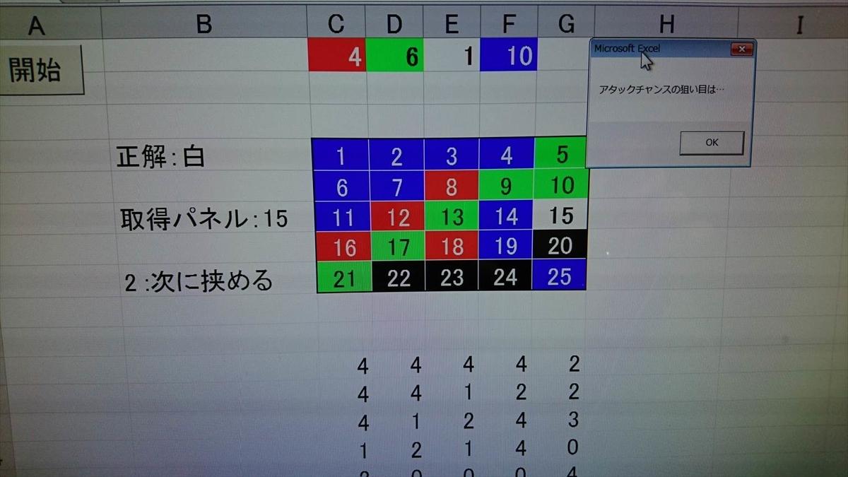 f:id:kiha-gojusan-hyakusan:20200403231329j:plain