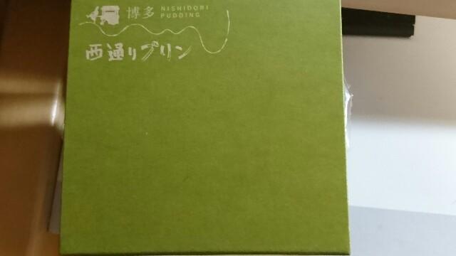 f:id:kiha-gojusan-hyakusan:20200404032019j:image