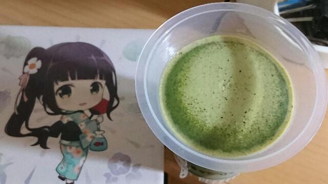 f:id:kiha-gojusan-hyakusan:20200404032031j:image
