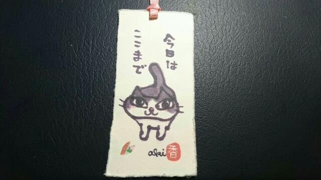 f:id:kiha-gojusan-hyakusan:20200405003426j:image