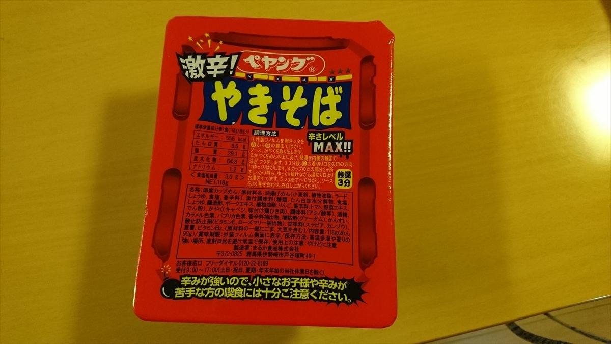 f:id:kiha-gojusan-hyakusan:20200405012617j:plain