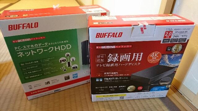 f:id:kiha-gojusan-hyakusan:20200405025807j:image