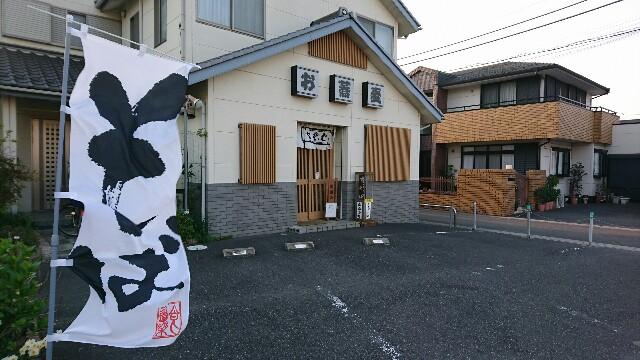 f:id:kiha-gojusan-hyakusan:20200405141444j:image