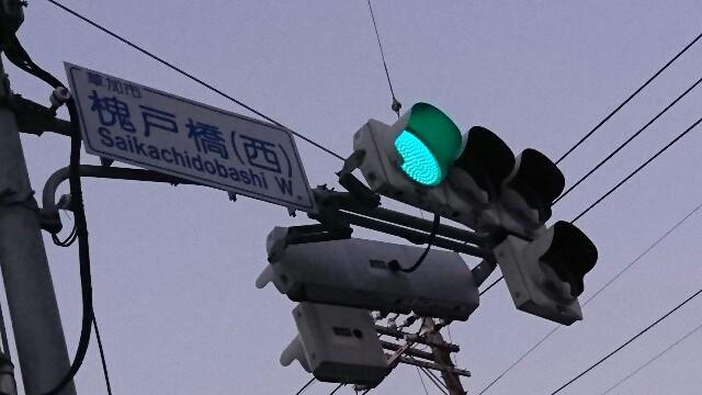 f:id:kiha-gojusan-hyakusan:20200405164807j:image