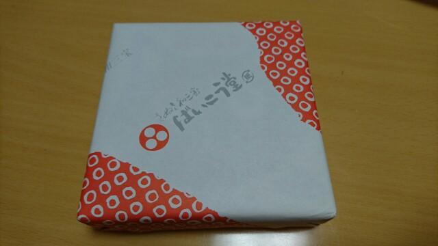 f:id:kiha-gojusan-hyakusan:20200405222749j:image