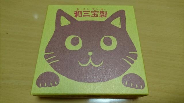 f:id:kiha-gojusan-hyakusan:20200405222854j:image