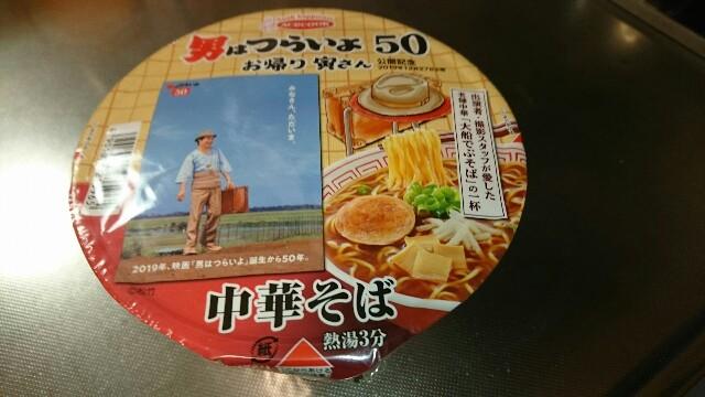 f:id:kiha-gojusan-hyakusan:20200405234900j:image