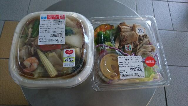 f:id:kiha-gojusan-hyakusan:20200407122427j:image