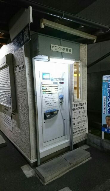 f:id:kiha-gojusan-hyakusan:20200407122901j:image