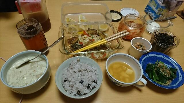 f:id:kiha-gojusan-hyakusan:20200407221149j:image