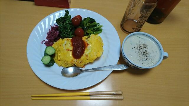 f:id:kiha-gojusan-hyakusan:20200409124044j:image