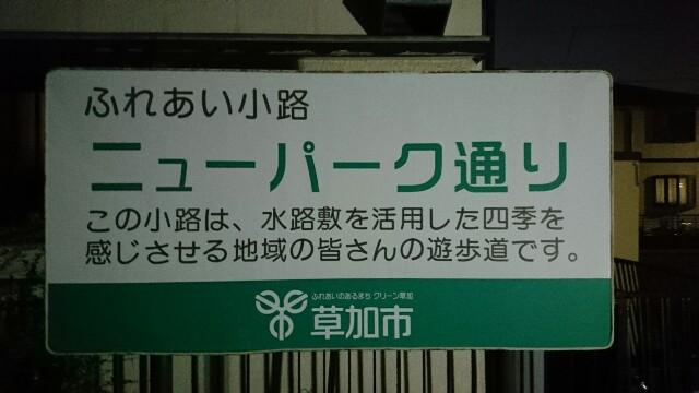 f:id:kiha-gojusan-hyakusan:20200409172754j:image