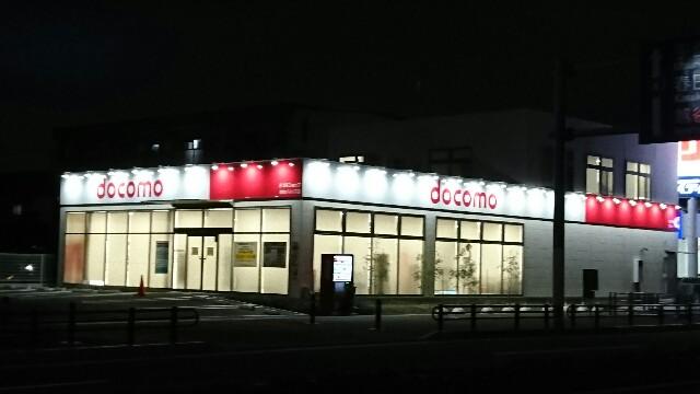 f:id:kiha-gojusan-hyakusan:20200409215339j:image