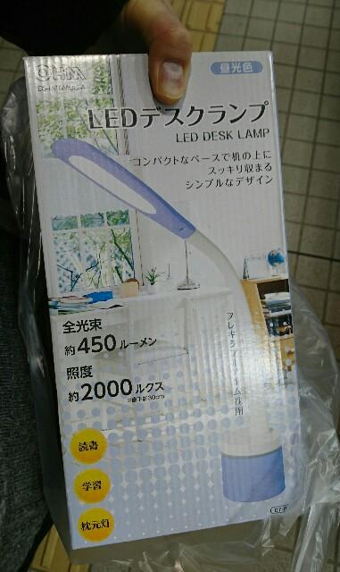 f:id:kiha-gojusan-hyakusan:20200409215352j:image