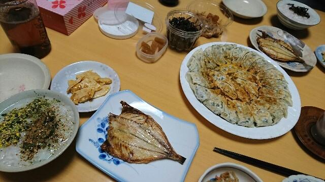 f:id:kiha-gojusan-hyakusan:20200409220448j:image