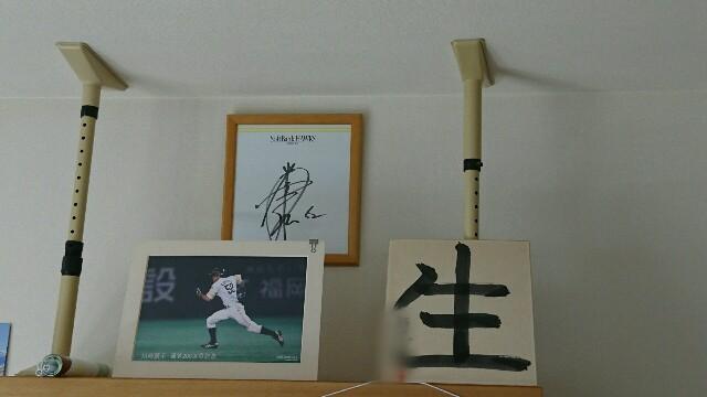 f:id:kiha-gojusan-hyakusan:20200410224122j:image