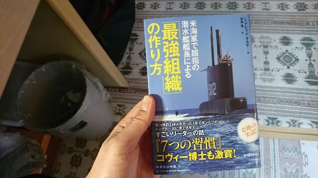 f:id:kiha-gojusan-hyakusan:20200411031354j:image